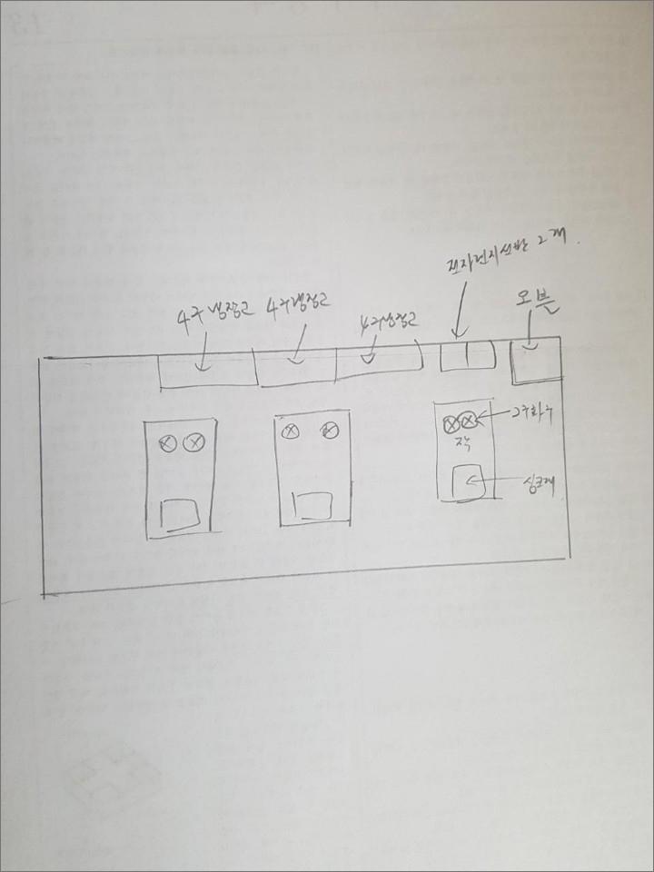 스케치_작은주방.jpg